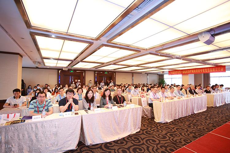 热烈祝贺广东省药学会第一届临床治疗精准用药专家委员会正式成立